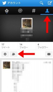 130405_twitterapp_01