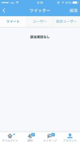 2014-06-26 09.19.52