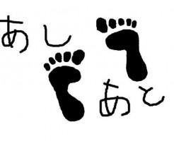 2013-07-13_20h18_36