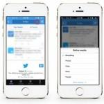 Twitter プロフィール検索の方法と各種設定[iPhone/Android]