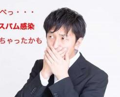PAK86_kusaikonohito20131223500-thumb-500xauto-4918