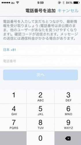 2014-09-05 09.59.14