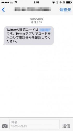 2014-09-05 09.59.46