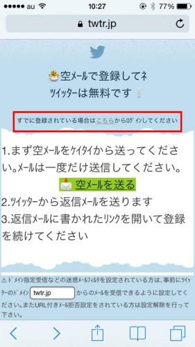 2014-09-03 10.27.25