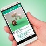 【Vine】Twitterから6秒動画を保存する方法!画像付き解説