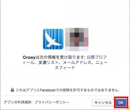 crowy-2