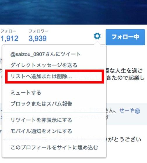 スクリーンショット(2015-02-13 9.44.11)