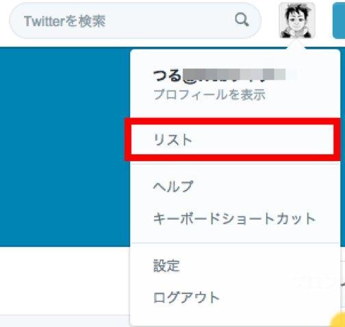 スクリーンショット(2015-02-13 9.39.31)