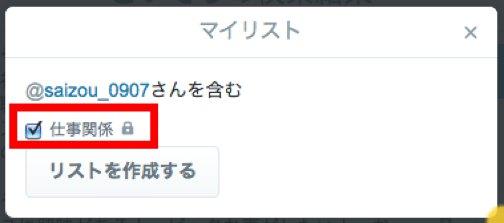 スクリーンショット(2015-02-13 9.44.21)