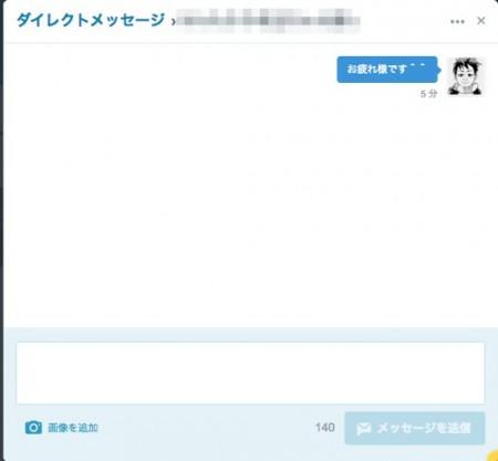 スクリーンショット(2015-02-13 8.44.50)