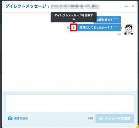 スクリーンショット(2015-02-13 8.41.34)