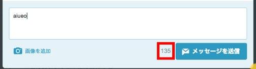 スクリーンショット(2015-02-13 9.07.25)