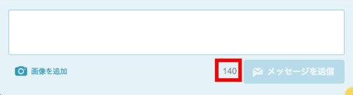 スクリーンショット(2015-02-13 9.06.26)