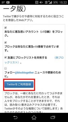 block-8