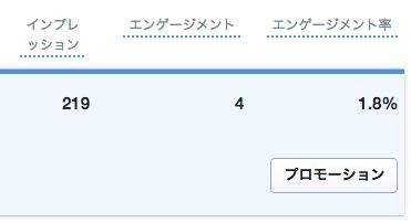 スクリーンショット 2015-07-12 8.40.39