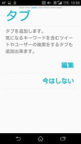 2015-09-17 01.59.10