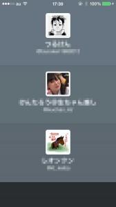 turu-twitter