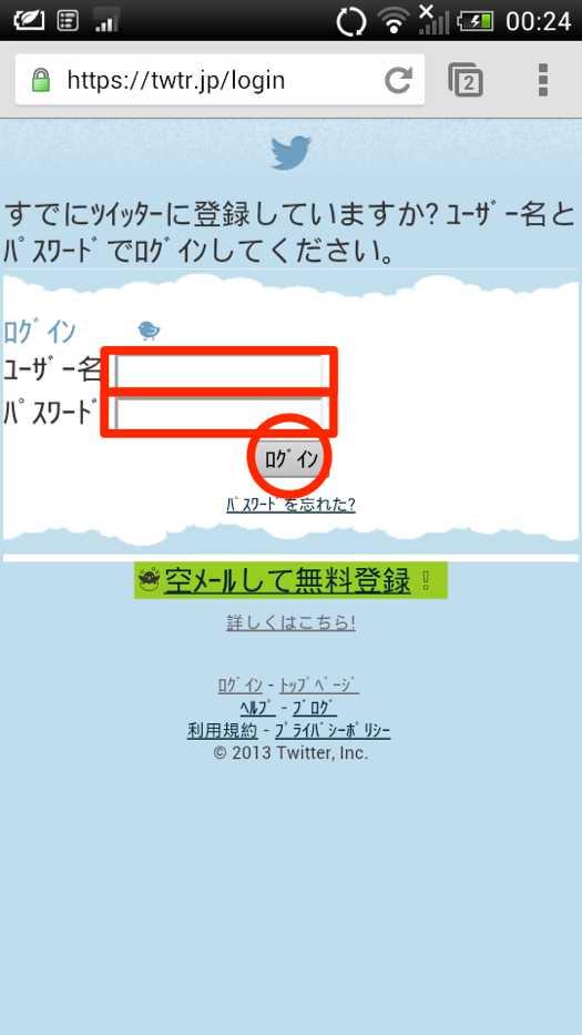 2013-08-18_00-25-02