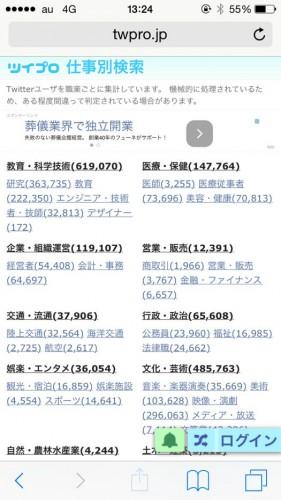 2014-11-03 13.24.32