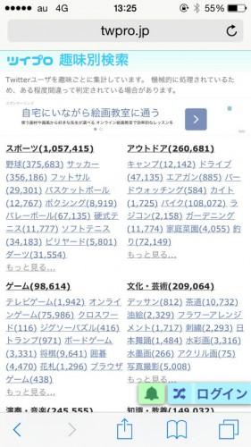 2014-11-03 13.25.50