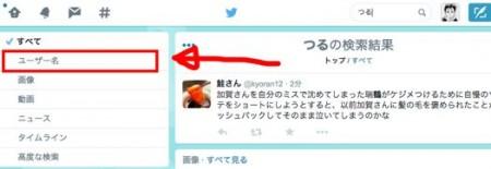 kensaku-2