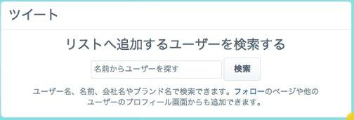 スクリーンショット(2015-02-13 9.42.30)