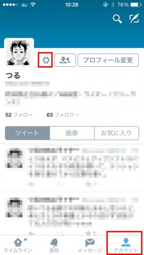 2015-02-05 10.28.52