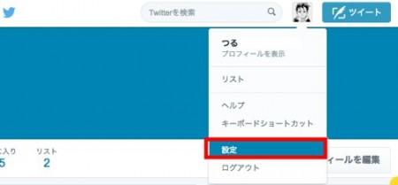 スクリーンショット(2015-02-23 16.09.45)