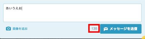スクリーンショット(2015-02-13 9.06.53)