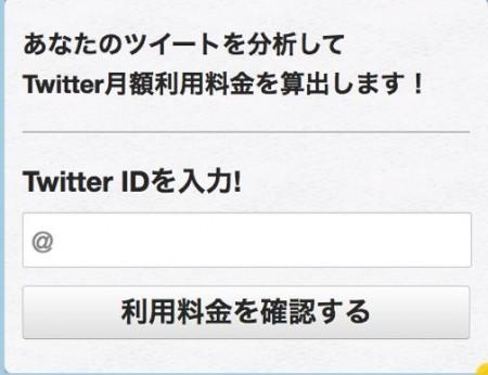 スクリーンショット(2015-02-18 15.00.23)