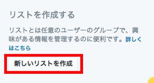 スクリーンショット(2015-02-13 9.40.00)