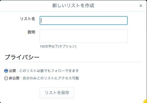 スクリーンショット(2015-02-13 9.40.18)