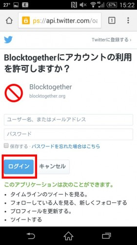 block-9