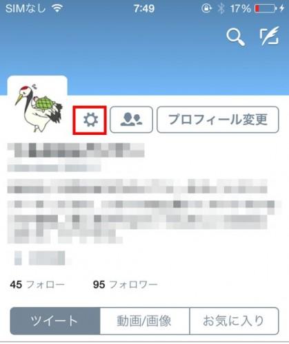 2015-08-01 07.49.49