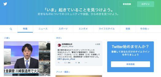スクリーンショット 2015-08-24 18.49.51