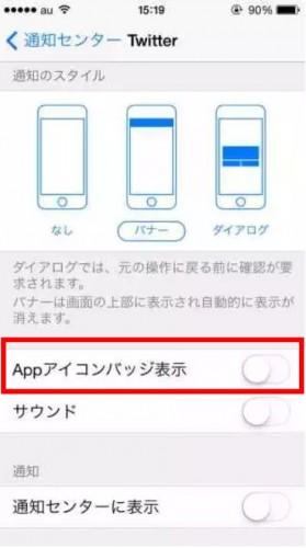 スクリーンショット(2015-08-01 8.00.34)